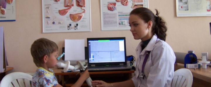должностная инструкция врача пульмонолога поликлиники - фото 7